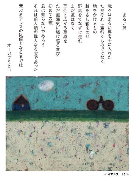 ooga-2