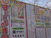 sugoimonohakukanban