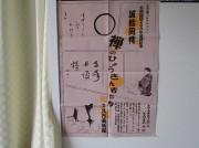hyoukinmono