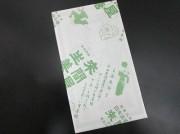 syougatou8.4