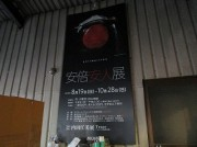 miurakanban1