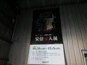 miurakanban2