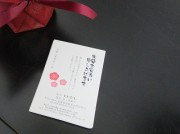 kantyuumimai15