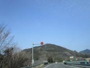 tomisuyama